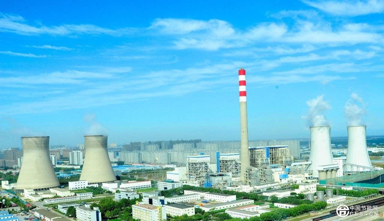 环保部大气司司长刘炳江:煤电行业节能减排取得显著成效