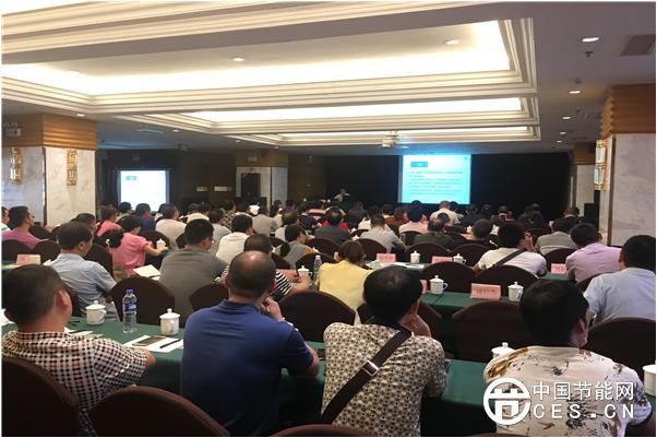 贵州电力市场管理委员会举办电力市场化交易专题培训