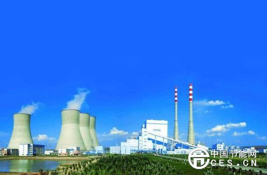 【观察】我国清洁燃煤发电实现重大突破 多项技术国际领先