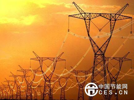 国网山东电力特高压建设保障能源供应 加快节能减排
