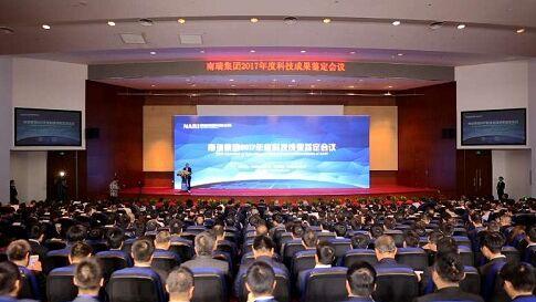 南瑞董事长奚国富:争取将混改和员工持股纳入试点