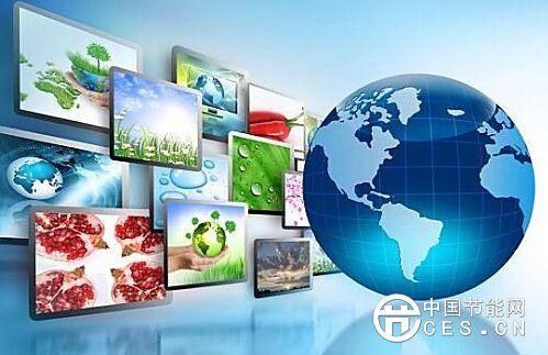 2017互联网+生态环保金融十大趋势