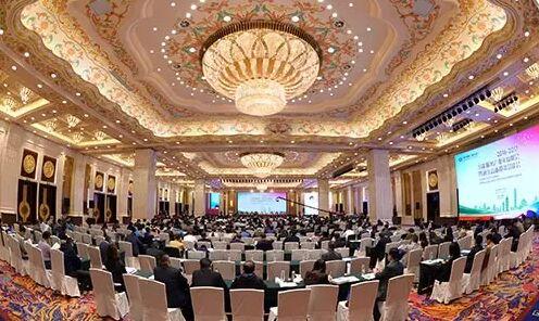 2016-2017节能服务产业年度峰会在镇江隆重召开
