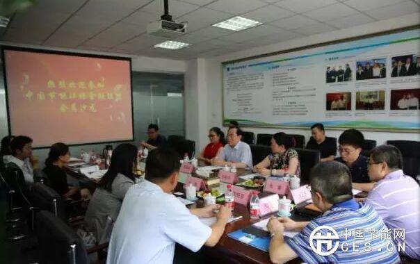 中国节能环保金融联盟会员沙龙顺利召开