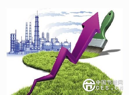 四部委:2020年节能服务业总产值达到6000亿