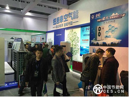 中国热泵展:节能省钱,纽恩泰空气能新品更利全民推广