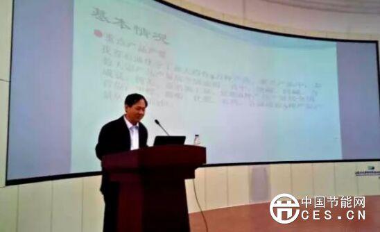 """山东省化工行业(园区)污染综合整治技术交流暨供需对接会""""在济南成功召开"""