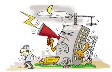 环境污染管理卡通