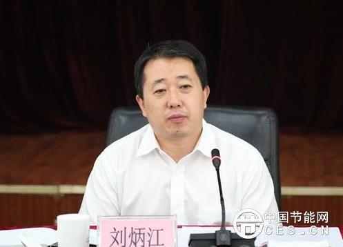 环保部大气司司长刘炳江:目前治理的重点四大污染行业