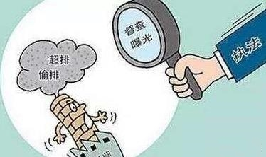 """【喜迎十九大】环保督查频""""亮剑""""生态环保成效明显"""