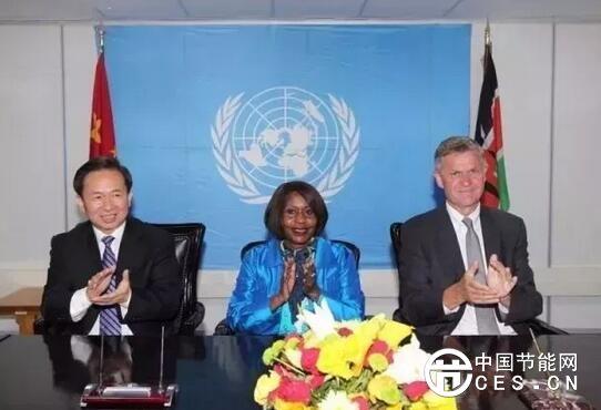 环保部部长李干杰出席第三届联合国环境大会