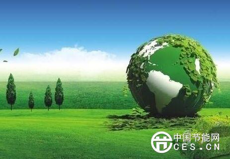 节能环保产业快速增长 2018年产值将超7万亿