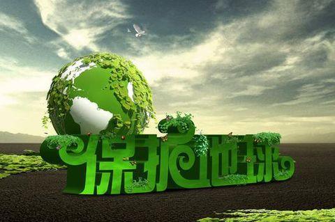 环境保护税法实施后环境监测领域率先受益