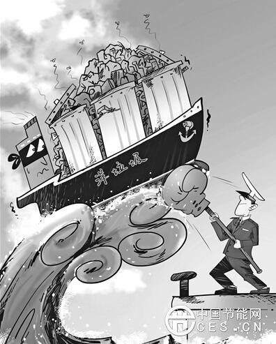 从严审批固废进口许可证 让洋垃圾无藏身之所
