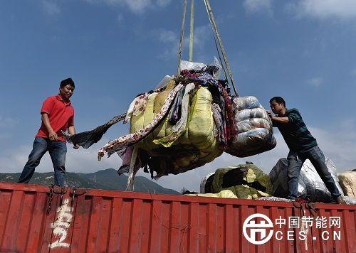 俄媒称中国大幅削减从美进口废弃物:相