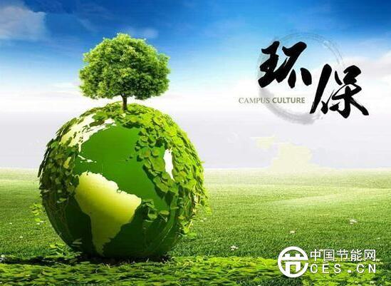 环保产业多点开花 细分领域发展势头强劲