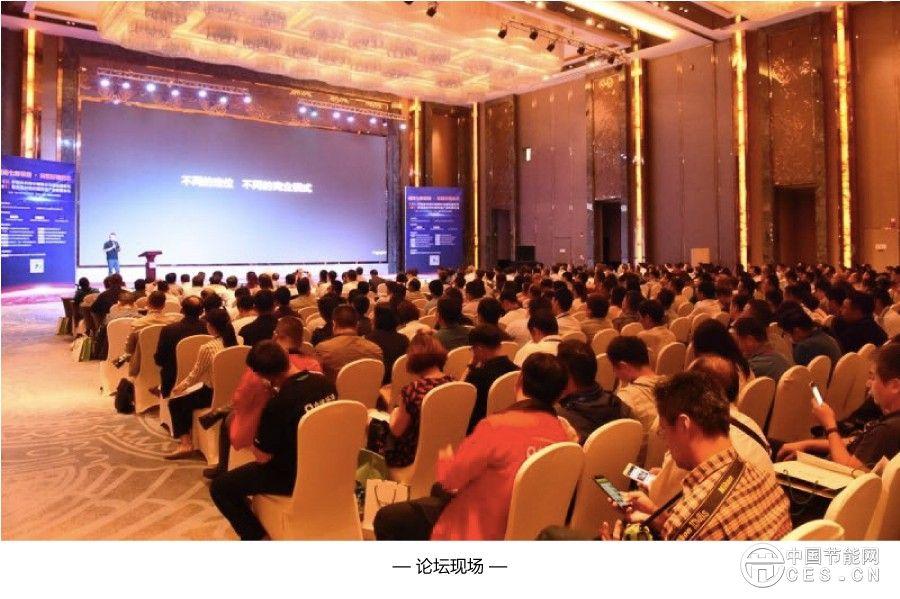 第七届中国农村和小城镇水环境治理论坛圆满落幕!