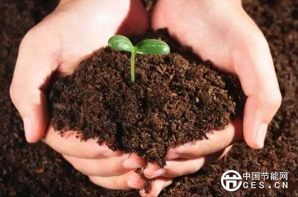 中华人民共和国土壤污染防治法(草案)权威解读