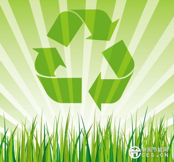 构建我国废旧物品绿色回收利用体系