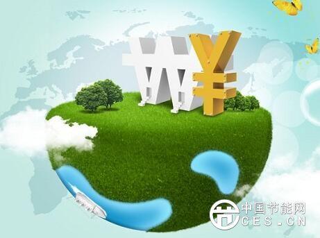 环保部等5部门发布绿色税收新政