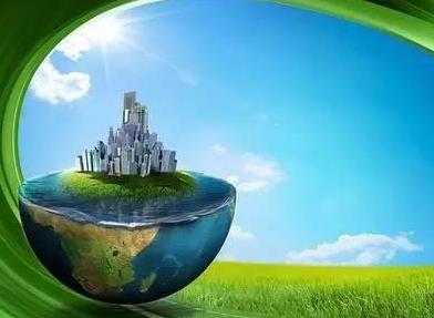 长沙发布建筑节能和绿色建筑管理办法