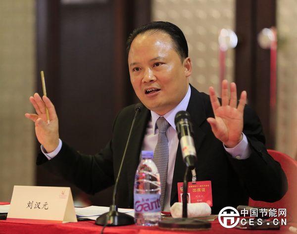 刘汉元: 关注电力清洁化和光伏产业发展