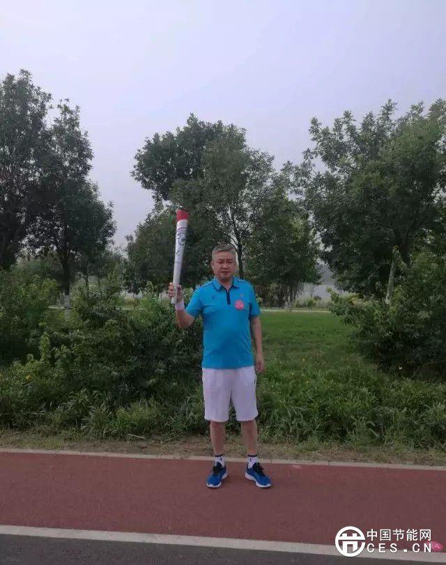 第十三届全运会火炬传递仪式启动:中亨