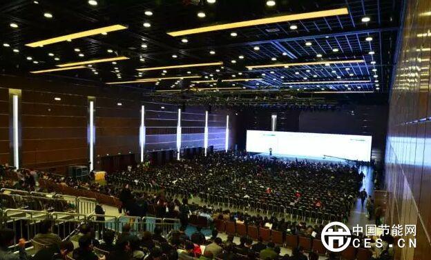 第十三届国际绿色建筑与建筑节能大会在京开幕
