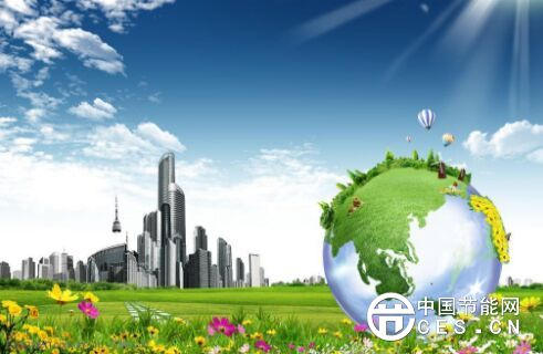 中美合作打造建筑节能项目