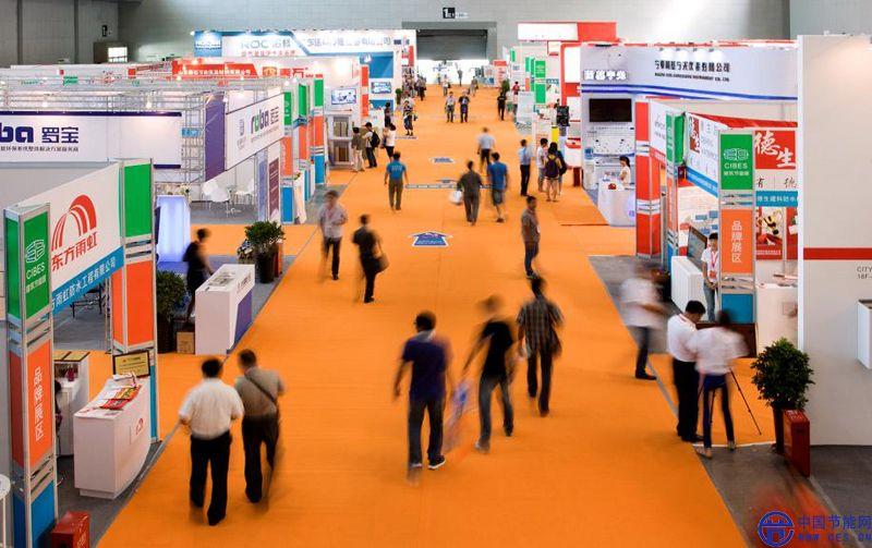 新疆国际建筑节能及新型建材展览会开幕