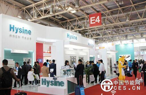 创建筑节能新理念 和欣控制将参加中国国际智能建筑展