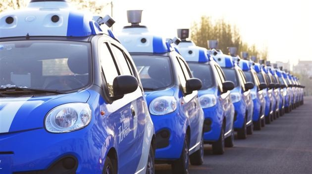 无人驾驶时代来临 中国交通开启新篇章