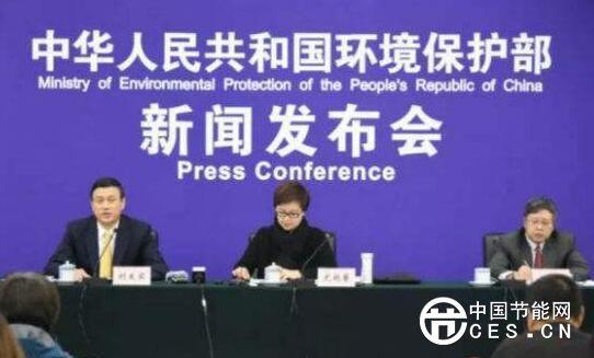 环保部:引导京津冀地区货运从公路转向铁路