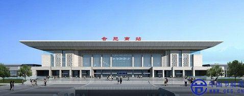 專訪合肥高鐵南站站房總設計師金旭煒