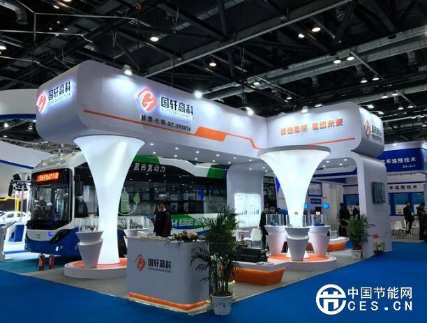 国轩高科携新品亮相节能与新能源汽车展