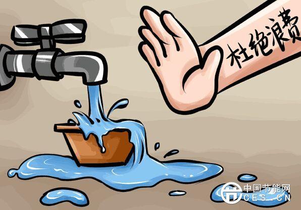 家里还在这样浪费水?节水小妙招超有用!