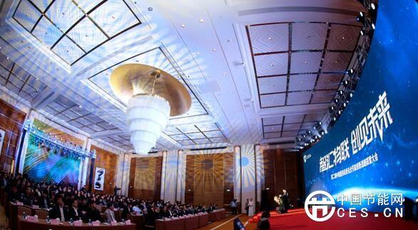 第二届中国通用设备安全节能创新战略联盟大会举行