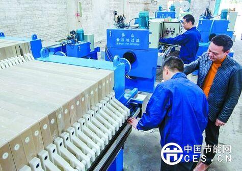 节能环保装备产业:后起之秀产值超千亿元