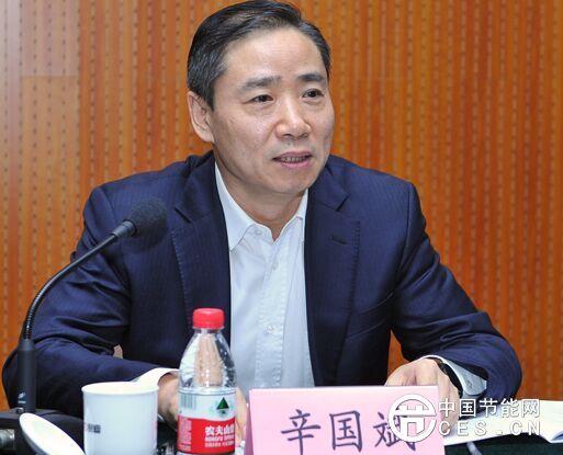 辛国斌:双积分将促进节能减排