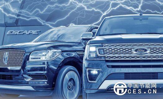 福特电动车从插电式的多功能车开始