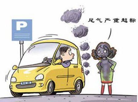 大气污染防治形势严峻 尾气检测刻不容缓