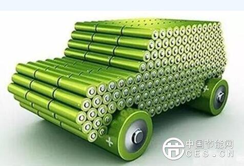 工信部:加快实施动力电池回收利用管理暂行办法