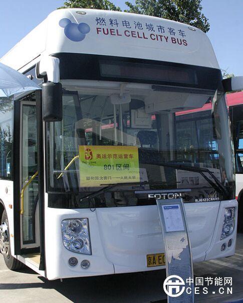 2017中国清洁能源汽车高峰论坛即将盛大开幕 行业盛宴蓄势待发
