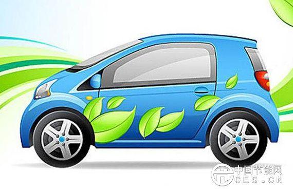 节能路线图确定汽车电动化路径 2030年新能源占比达40%
