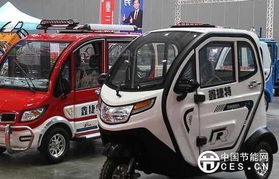 新疆第二届国际节能与新能源汽车及商用车展览会开幕