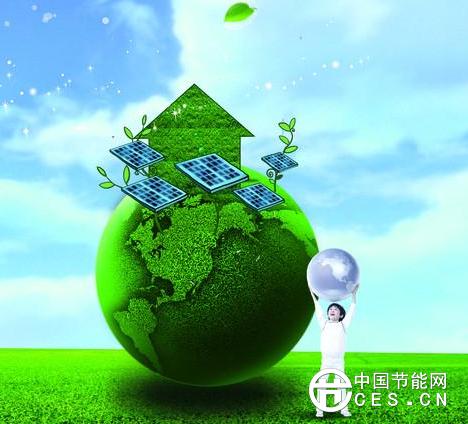 山东将打造万亿元级别节能环保产业