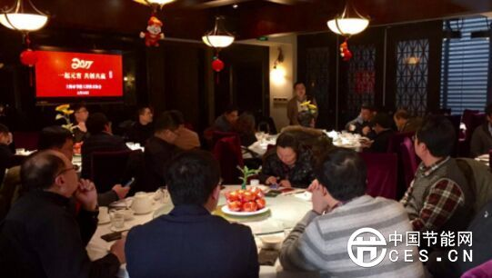 上海市节能工程技术协会2017年新年首场活动圆满举行
