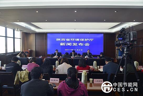 陕西发布《陕西省2017年秋冬季大气污染综合治理攻坚行动方案》