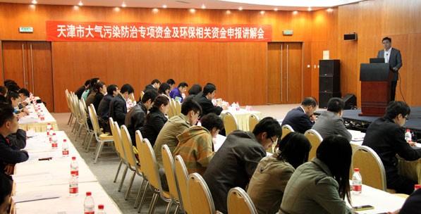 天津市环境保护科学院副院长赵文喜告诉记者