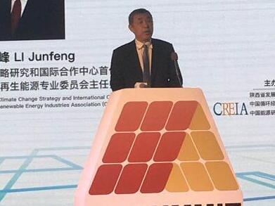 """通过""""一带一路""""契机 让中国绿色能源走向世界"""
